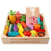618大促木制大托盤磁性切水果玩具寶寶蔬菜切切看兒童過家家廚房套裝