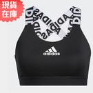 【現貨】Adidas DRST BRND 女裝 運動內衣 訓練 中度支撐 彈性肩帶 可拆卸 黑【運動世界】H56335