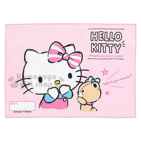 〔小禮堂〕Hello Kitty 日製餐墊布《粉.小熊.摸臉.25x35cm》 4901610-49717