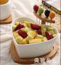 創意干果盤陶瓷沙拉碗帶叉家用水果盤碗北歐客廳糖果盤小吃點心盤 st3866『美鞋公社』