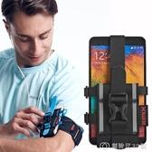跑步手機臂包運動手臂包臂袋健身裝備臂帶男女臂套手腕包 創時代3c館