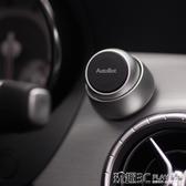 吸盤支架 車載手機支架磁吸萬能多功能汽車用磁性粘貼吸盤式導航座 聖誕節