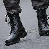 真皮高筒07作戰靴軍靴男女特種兵戶外沙漠戰術靴登山靴單靴子鋼頭