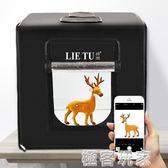 調光LED小型攝影棚套裝拍攝影燈柔光箱迷你補光簡易拍照道具 ATF 極客玩家