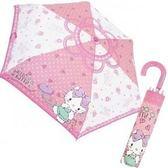 尼德斯Nydus 日本正版 三麗鷗 Hello Kitty 凱蒂貓 點點 輕量 可愛造型  摺疊傘 晴雨傘 抗UV 日本限定