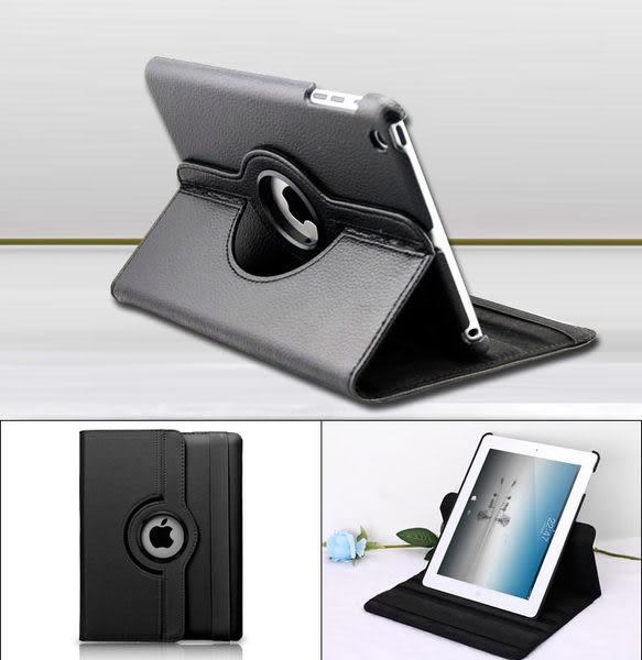 mini3免運ipad mini迷你  蘋果ipad mini 皮套 360度 旋轉保護套 迷你支架保護套 休眠 超薄