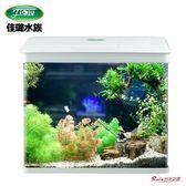 魚缸 水族箱小型玻璃免換水迷你金魚缸生態桌面客廳懶人家用缸 2色