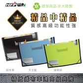 【7折】超聯捷 HFPWP 12層風琴夾可展開站立+名片袋 版片加厚 PP F41295-SN