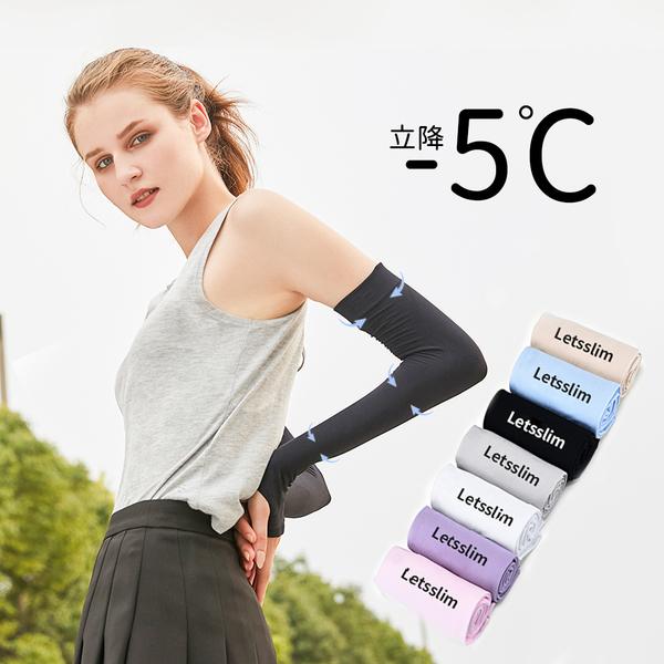 (買2送1) (超贈點8倍送) imaco旗艦店 抗紫外線冰爽防曬袖套(7色)