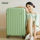 迷你行李箱 行李箱女日系學生20拉桿箱靜音萬向輪男24結實耐用26寸旅行皮箱子