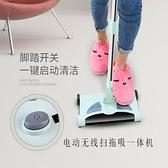 電動無線掃地機手推式掃拖吸三合一拖把家用自動掃地拖地吸塵一體