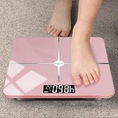 體重計 精準電子稱體重秤人體秤健康秤家用高精度女生宿舍稱重稱迷你【快速出貨】