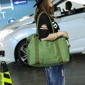 運收納袋旅行包女短途學生行李袋打包大容量手提包全館八八折柜惠