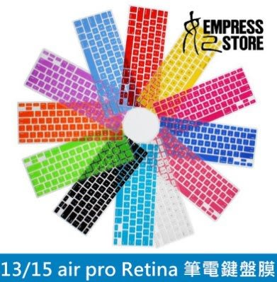 【妃航】蘋果 筆電 macbook 13/15 air pro Retina 彩色 一體式 鍵盤膜 保護膜 鍵盤貼