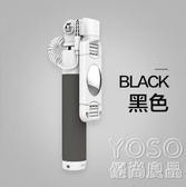 自拍桿通用型蘋果6s拍照神器小米自器線控手機6plus三腳架適用vivo榮耀『優尚良品』