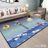 卡通兒童地毯公主寶寶兒童房床邊毯客廳臥室益智可水洗 qz6312【viki菈菈】