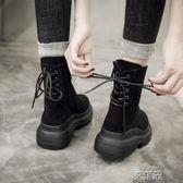 馬丁靴chic馬丁靴女英倫風厚底學生短筒秋ins短靴韓版百搭靴子     艾維朵