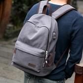 新品雙肩包男休閒簡約帆布包背包旅行包學生書包男時尚潮流【快速出貨】