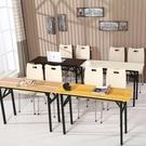 摺疊桌簡易培訓桌不含椅子