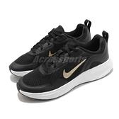 Nike 慢跑鞋 WearAllDay 黑 金 女鞋 大童鞋 童鞋 基本款 運動鞋 【ACS】 CJ3816-005