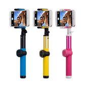 自拍杆 MOMAX摩米士 手機自拍桿iPhone7迷你藍芽通用自拍神器蘋果自牌干 全館免運