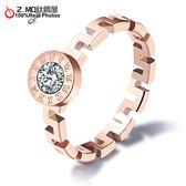316L白鋼戒指 不生鏽 羅馬數字 長城特殊設計 女生禮物推薦 單只價【BKS535】Z.MO鈦鋼屋