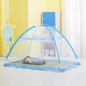 床蚊帳帶支架兒童寶寶蚊帳罩新生兒蒙古包通用小孩無底可折疊jy【全館免運】