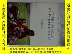 二手書博民逛書店In罕見the Circle of White Stones Gillian G. TanY14610 Gil