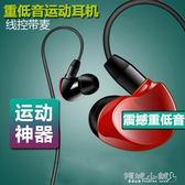 耳機 手機耳機運動型掛耳式手機通用耳機華為安卓蘋果通用 傾城小鋪