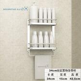 店慶優惠-太空鋁衛浴置物架廁所洗手間壁掛毛巾架浴巾架BLNZ
