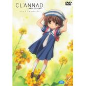 動漫 - CLANNAD-After Story DVD VOL-7