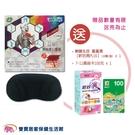 【贈2樣好禮】晶晏熱敷墊 WD-GH32...