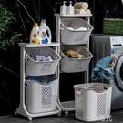 髒衣籃家用放髒衣服收納筐ins髒衣簍收納神器衛生間置物架洗衣籃  一米陽光