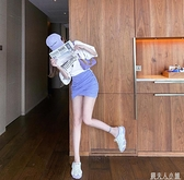 Q女家 包臀裙半身裙女春秋新款高腰包裙開叉不規則百褶緊身小短裙 夏季特惠