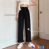 牛仔褲 2021新款加絨黑色牛仔褲女秋冬直筒寬鬆高腰顯瘦百搭大碼闊腿褲子 寶貝 免運