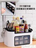 調味罐 調料盒套裝廚房用品用具調味盒調料罐佐料盒鹽罐廚房收納盒家用  居優佳品