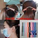 6條裝 口罩防勒神器可調節扣護耳套掛鉤減...