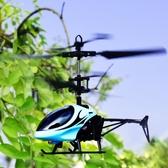 充電動感應飛行器兒童遙控飛機