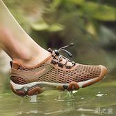 夏季男士休閑透氣網眼戶外輕便登山運動鞋xx5206【野之旅】