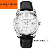 【萬年鐘錶】Giorgio Fedon 1919義大利工藝 Accurate IV 白x銀x黑皮帶 GFBY003