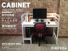 收納辦公桌♞空間特工♞(長4尺x深2x高3.5,單邊層架 一般板 )象牙白 免螺絲角鋼 會議桌 C款