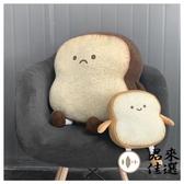迷你麵包抱枕靠墊公仔沙發客廳汽車擺件【君來佳選】