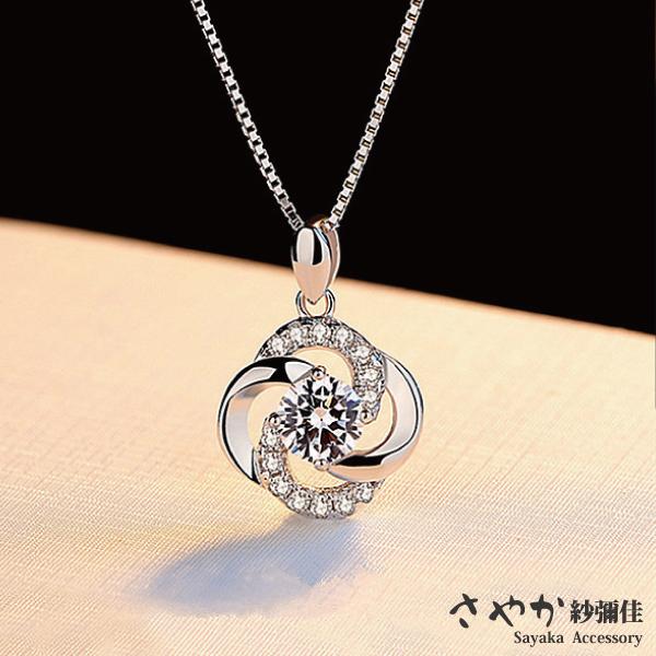 【Sayaka紗彌佳】純銀浪漫春氛花漾鑲鑽項鍊