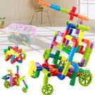 雙十二返場促銷水管道積木塑料拼裝插男孩子女童寶寶兒童jy4-7益智玩具1-2-3-6周歲