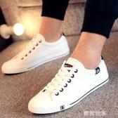人本夏韓版低筒平底板鞋男女式情侶大碼鞋白色帆布鞋透氣單休閒鞋『潮流世家』