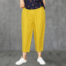 棉麻九分褲女夏寬鬆大碼蘿蔔褲 新款薄款休閒褲哈倫褲亞麻 店慶降價