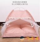 寵物窩帳篷貓房子封閉式寵物床四季通用小型狗窩【淘嘟嘟】