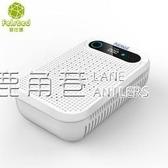 台灣現貨供應 菲仕德空氣清淨機 可添加香薰 除甲醛 異味車載家用兩用迷你小型淨化器空氣淨化器