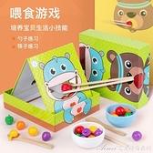 幼兒園夾珠子蒙氏早教教具2-3歲4寶寶專注力訓練喂食游戲益智玩具 快速出貨