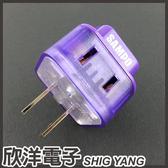 SAMPO 聲寶 旅行萬用轉接頭 (EP-UD2B) / 兩插腳